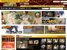 坐盗市(the-101.com)