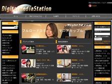 DMS(デジタルメディアステーション)Night24