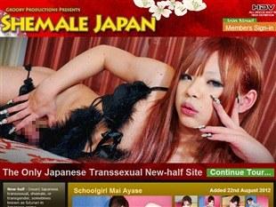 SHEMALE JAPAN(シーメールジャパン)