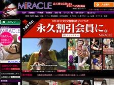 MiRACLE(ミラクル)