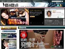 放課後18(HKG18.com)