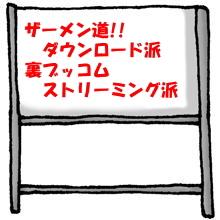 ザーメンぶっかけ系無修正動画サイトについて(まとめ)