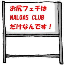 お尻フェチ系無修正動画サイトについて(まとめ)