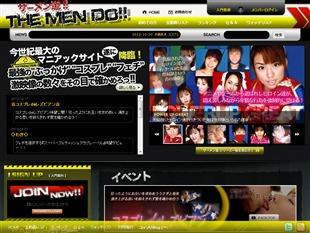 ザーメン道!!(THE MEN DO!!)