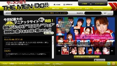 themendo_com_ic