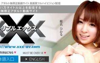 トリプルエックス(xxx-av.com)