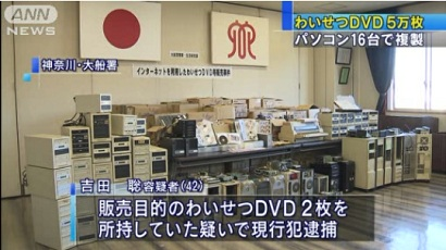 copy_dvd_ic