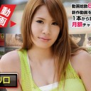 Hey動画(heydouga.com)PPV(単品購入)検討用検証データ