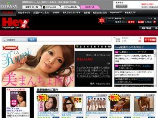 Hey動画(heydouga.com)