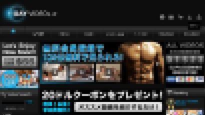 gay-videos_jp