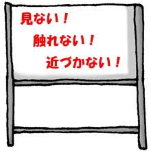 ロリ&円光系無修正動画サイトについて(まとめ)