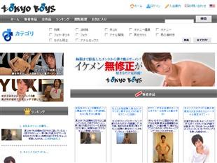 tokyo-boys.tv(東京ボーイズ)