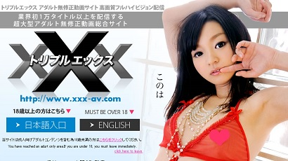 xxx_top