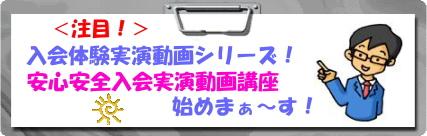 優良無修正動画サイト入会体験実演動画シリーズ