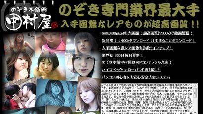 nakamuraya_top