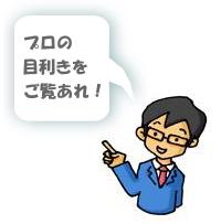 無修正動画サイトランキング!
