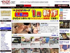 JADE.NET PPV(単品販売)サイト