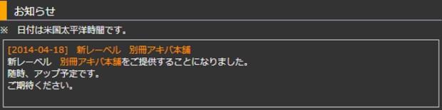 Night24(お知らせ)