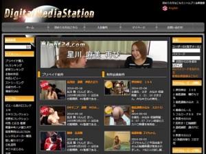 Digital Media Station(DMS)Night24.com