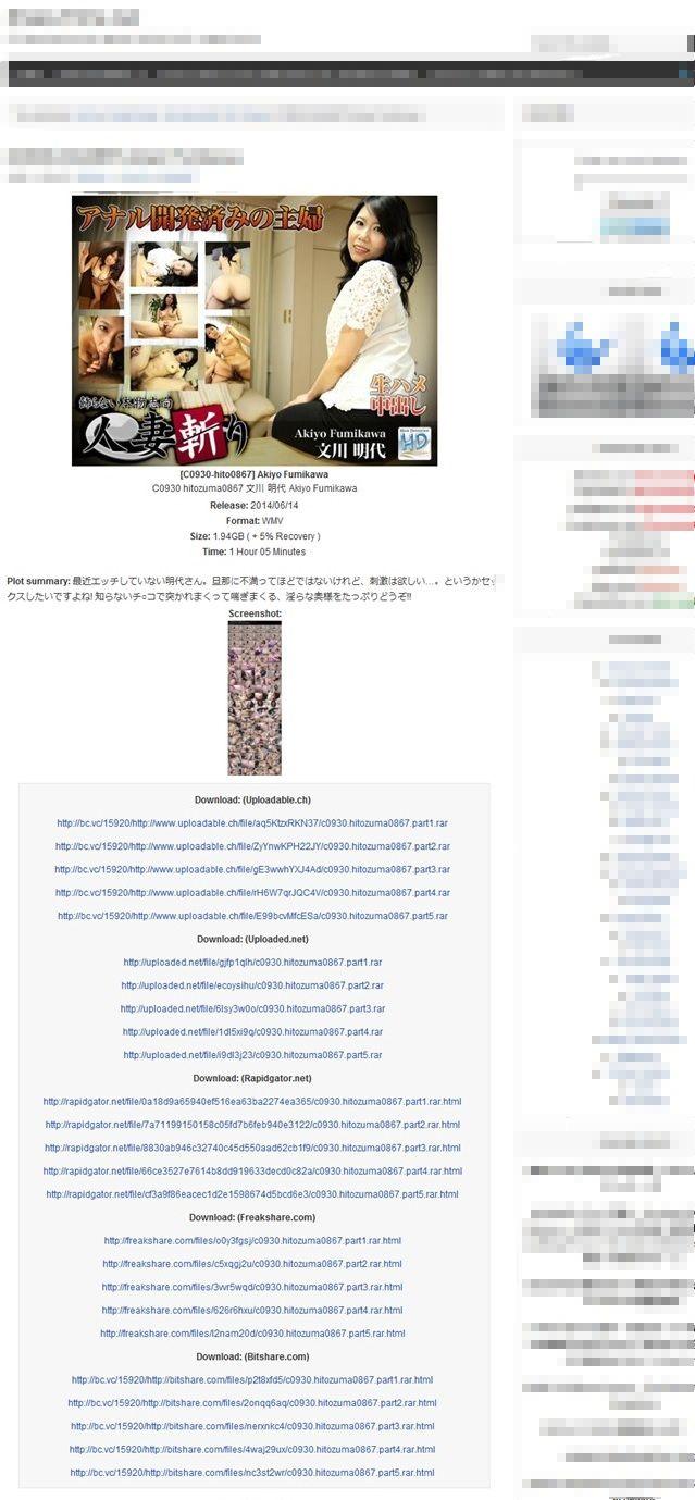 海外オンラインストレージ系無料アダルト動画サイト1