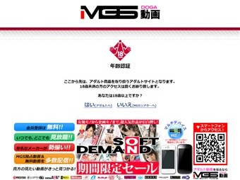 MGS動画(Media Global Stage)