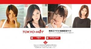 my.tokyo-hot.com