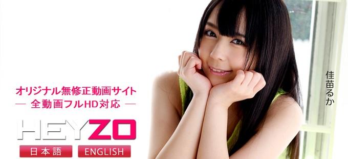 HEYZO(ヘイゾー)