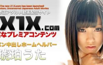 X1X.com