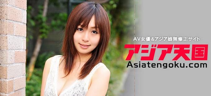 アジア天国入会検討用検証データ