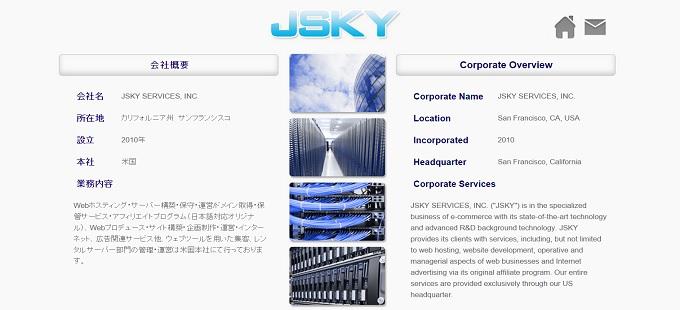 JSKY Services