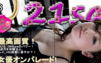 21歳.com