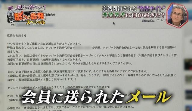 日テレ特番放映画像2