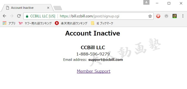 CCBill案内