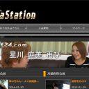 Digital Media Station(Night24.com)