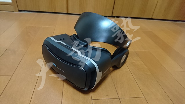 VRゴーグル(画像1)