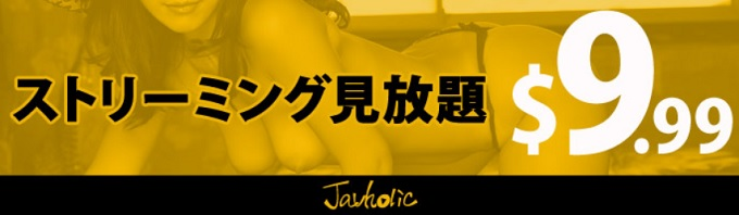 Javholic(ジャヴホリック)
