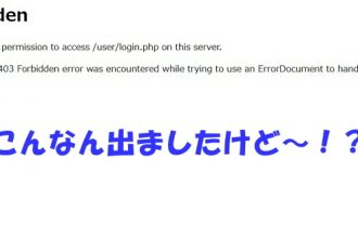 AD8系サイト閉鎖